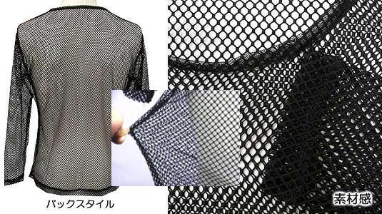 这是忍者吗?长袖网眼 t 恤 (黑色) XL
