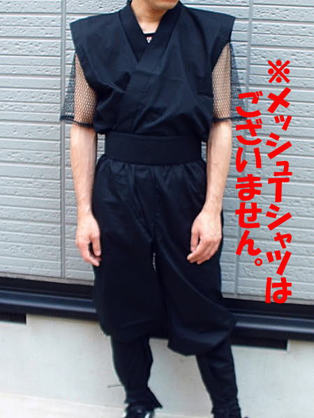 沒有忍者的衣服,夏天版本網眼 t 恤 (黑色) LL 大小忍者磨損
