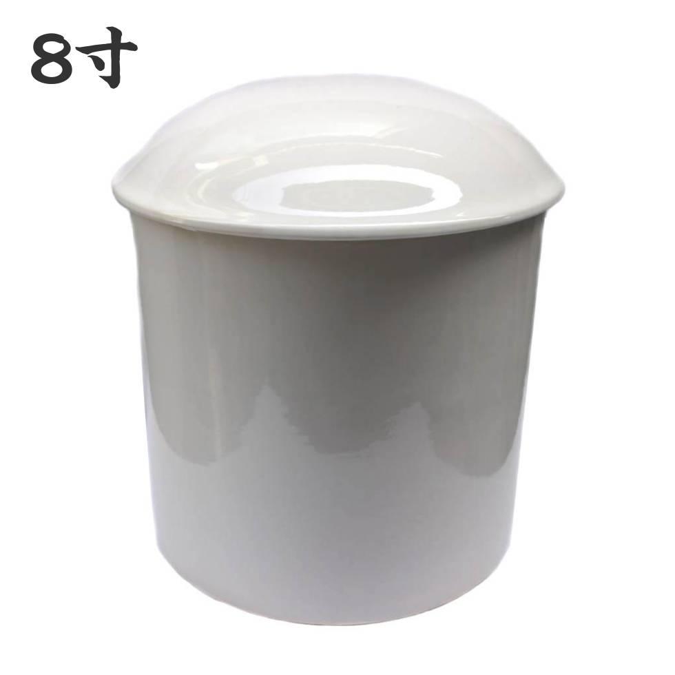 骨壷 白 8寸 陶器 【取り寄せ商品】 日付指定不可直径25.8cm 高さ29cm