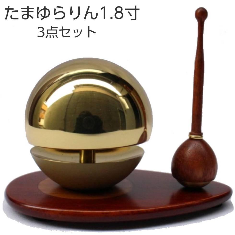 たまゆらりん 1.8寸 3点セット 直径5.4cm