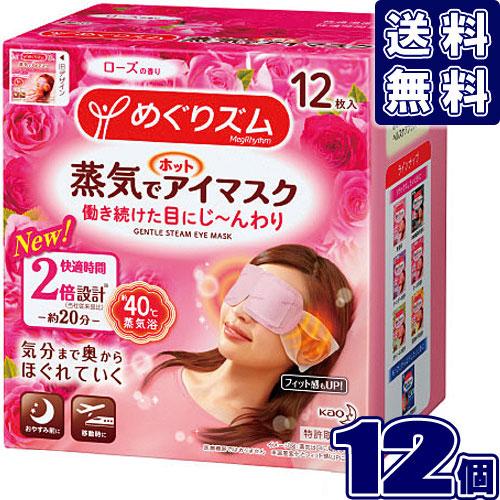 めぐりズム 蒸気でホットアイマスク ローズ 12枚入×12【ケース販売!12個入】(4901301348098) めぐりずむ
