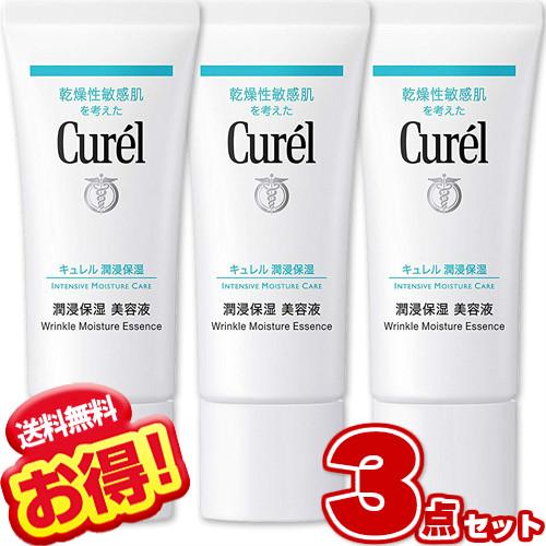 キュレル 潤浸保湿 美容液 40g ×3【3個セット】
