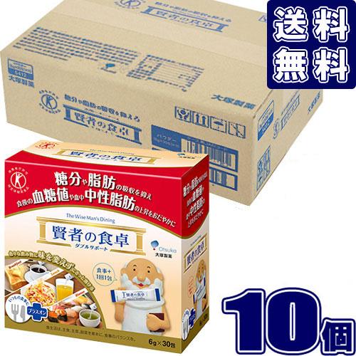 賢者の食卓 ダブルサポート (6g×30包) × 10個セット【約100日分】【特保】大塚製薬