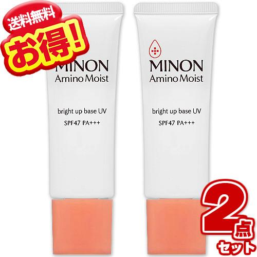 ミノン UV化粧下地 ネコポスで送料無料 アミノモイスト ブライトアップベース 新作 人気 SPF47 UV PA 25g ×2個セット 格安 価格でご提供いたします