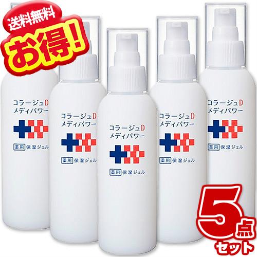 コラージュD メディパワー 保湿ジェル 150ml【×5本セット】まとめ買い
