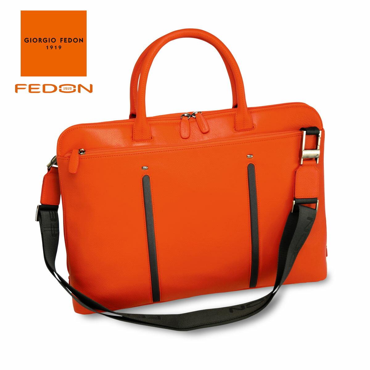 【イタリアブランド】 PCバッグ ビジネスバッグ ブリーフケース ショルダーバッグ 本革 レザー 通勤 出張 ジョルジオフェドン GIORGIO FEDON WEB-FILE-DOC バッグ オレンジ