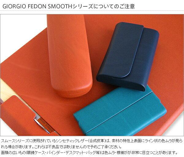 ジョルジオフェドン business card holder S smooth series (business card put the card) 02P13sep13