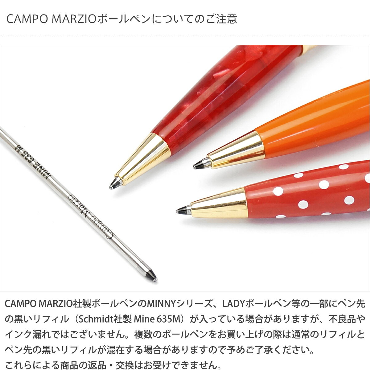 Campo Marzio (ballpoint pen)