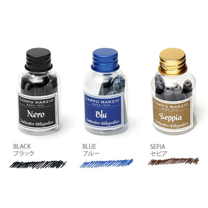 Campo Marzio REF-CA for fountain pen cartridges ink (fountain pen ink)