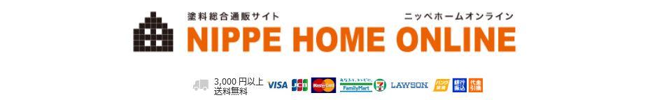ニッペホームオンライン:家庭用塗料総合通販サイト