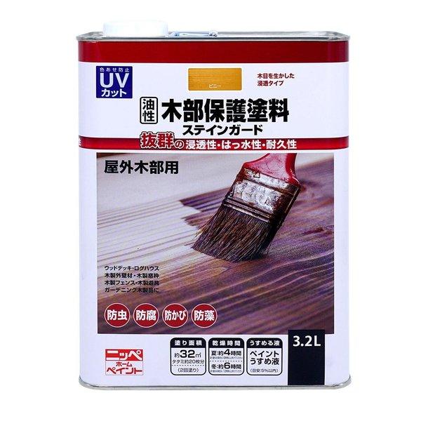 油性木部保護塗料ステインガード 3.2L ピニー