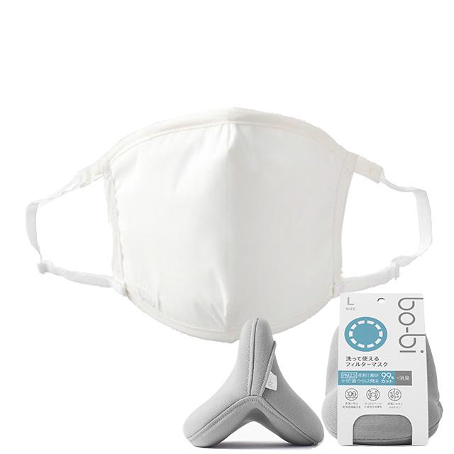 次世代マスク 「bo-bi」 レギュラー 再利用可能タイプ マスクケース付き ダイエットEXPO出展商品