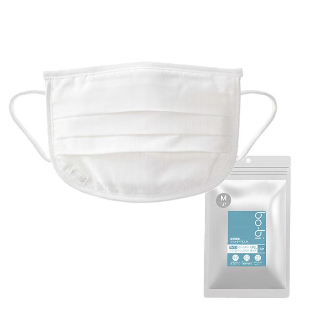 次世代マスク「bo-bi」 レギュラー 使い捨てタイプ 50枚入り(個別包装) ダイエットEXPO出展商品