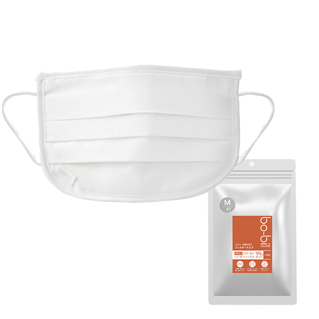 次世代マスク「bo-bi」 カロリー 使い捨てタイプ 20枚入り(個別包装) ダイエットEXPO出展商品