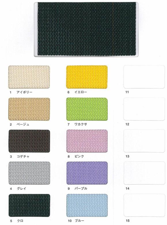 色付きメッシュ カラーメッシュ 目合(mm):1菱目高強度|大きさ:920mm×50m