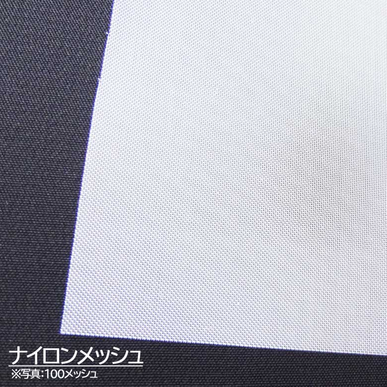 ナイロンメッシュ メッシュ:137|糸径(μ):62|目開き(μ):125|幅(mm):1000×長さ(m):1