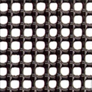 【半額】 【切り売り N-598】「樹脂網」「プラスチックネット」トリカルネット N-598 620mm 620mm*48m*48m, ヘルシー救急BOX:057a0dec --- canoncity.azurewebsites.net