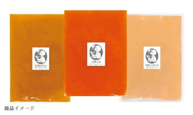食塩不使用 有機野菜を使用したポタージュ(冷凍100g×野菜3種 合計15袋)無添加 無脂肪 介護食 離乳食日本スープの野菜ポタージュ