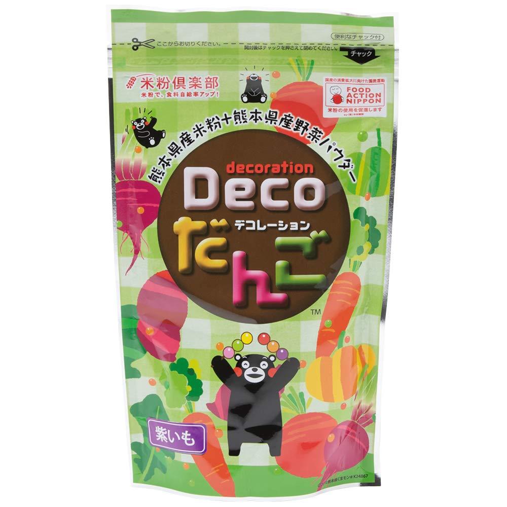 九州 熊本県 中村製粉 米粉 デコレーションだんご 食育 紫いも 九州 熊本県 中村製粉 米粉 デコレーションだんご 食育 紫いも 中村製粉 デコレーションだんご(紫いも) 200g