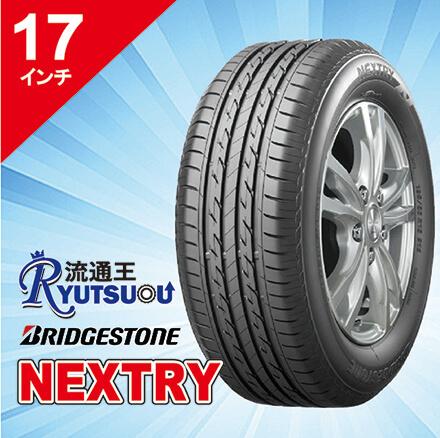 激安挑戦中 1本単位の販売となります 法人宛送料無料 基本性能タイヤ 215 60R17 NEXTRY BRIDGESTONE ブリヂストン 低燃費ベーシックタイヤ 売却