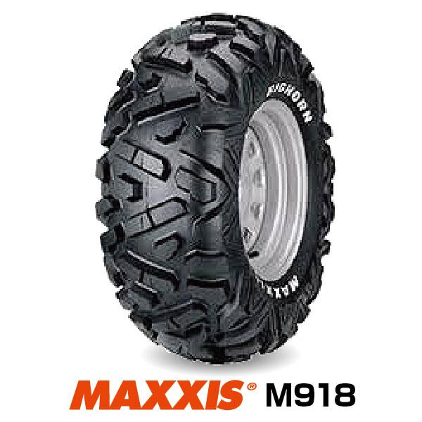New ITP Bajacross ATV UTV Tires 25X8R12  25X8X12 25 8 12
