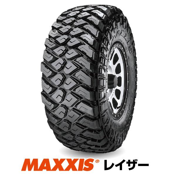 【法人宛送料無料】マッドタイヤ33×12.50R15 6PR MT-772 MAXXIS マキシス RAZR MT ?2018年製?