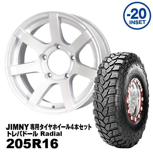 ジムニー専用 法人宛送料無料 205R16 期間限定お試し価格 MAXXIS トレパドールMUD-S7 16×5.5J -20 5H適合車種:JA11 付与 ジムニー専用シャインホワイト JB23 JA22 JA12 PCD:139.7