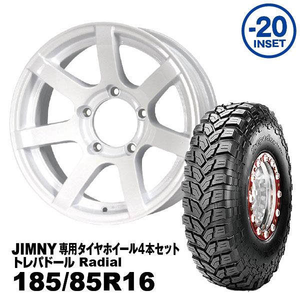 【法人宛送料無料】185/85R16 MAXXIS トレパドールMUD-S7 16×5.5J -20 ジムニー専用シャインホワイト PCD:139.7 5H適合車種:JA11/JA12/JA22/JB23