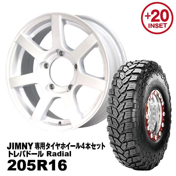 【法人宛送料無料】205R16 MAXXIS トレパドールMUD-S7 16×5.5J +20 ジムニー専用シャインホワイト PCD:139.7 5H 適合車種:JA11/JA12/JA22/JB23