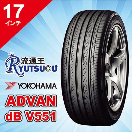 【法人宛送料無料】コンフォートタイヤ 215/45R17 ADVAN dB V551 ヨコハマ YOKOHAMA