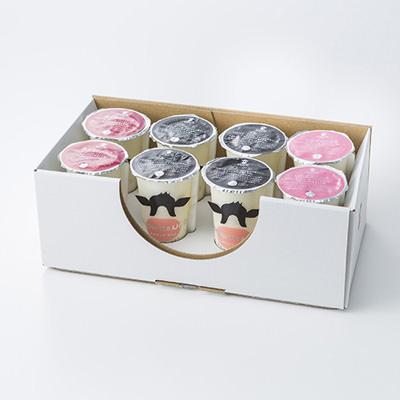 TV放映 北海道 お取り寄せスイーツ sweets ギフト トロケッテ・ウーノ 8個セット ミルク 新食感 新鮮 いちご あずき