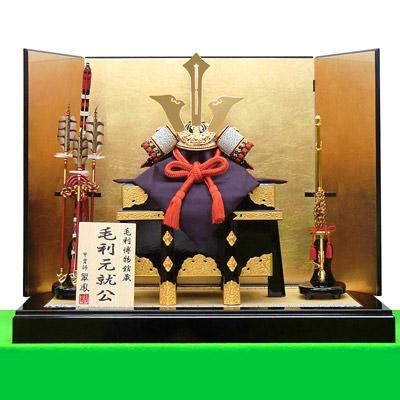 送料無料 最高級品質 五月人形 毛利兜飾り|有限会社弓戸人形・広島県