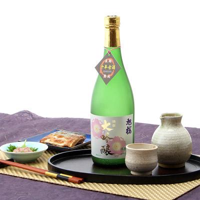 日本酒 大吟醸酒 旭桜 特撰大吟醸 珂北酒造 茨城県 十年古酒