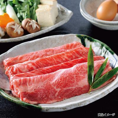 土佐あかうし すき焼き用 〔肩ロース肉、500g〕