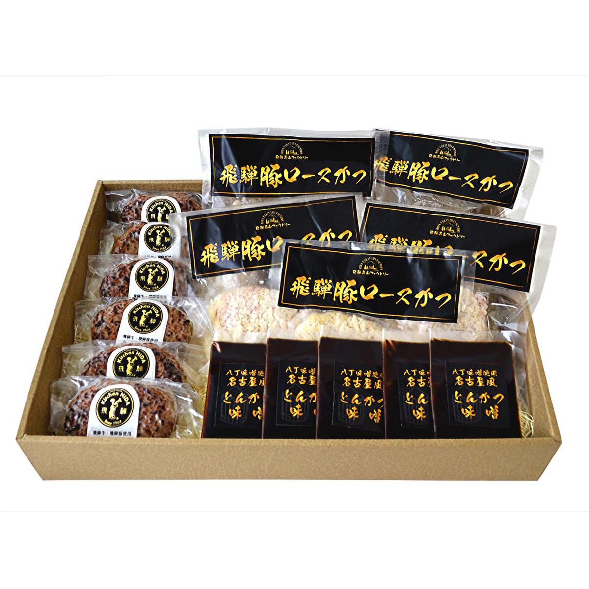 飛騨豚の味噌かつ&キッチン飛騨 飛騨牛入りハンバーグ(MTKシリーズ)B