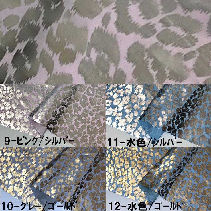 メタル箔 キラキラ 誕生日プレゼント 112cm巾 生地 部分使いなどキラキラ派手に使いましょう コスプレ 布 装飾 期間限定
