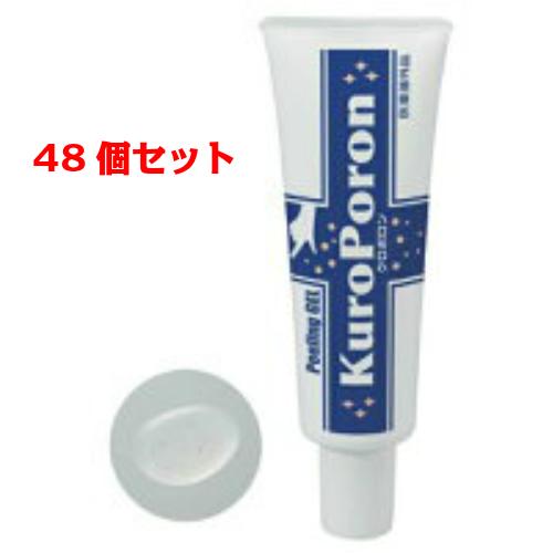クロポロン / KuroPoron Peeling GEL 48個セット