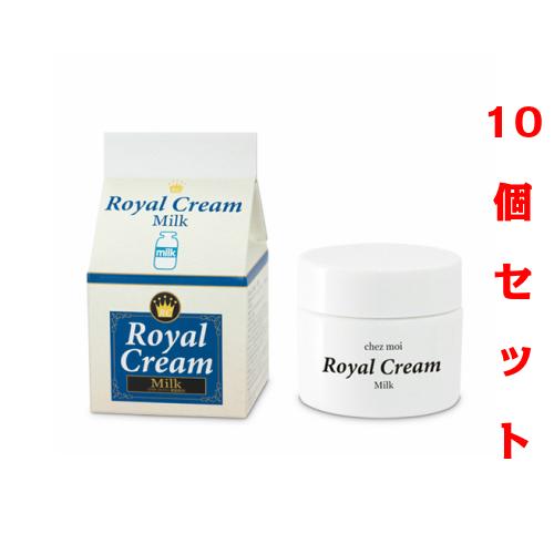 【即納 Cream】シェモア Royal Milk Cream Milk Royal ロイヤルクリーム ミルク「クリーム」10個セット, SASAYA(ブランドアウトレット):86594b74 --- officewill.xsrv.jp