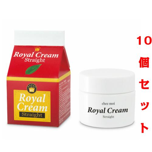 【即納】シェモア Royal Cream Straight ロイヤルクリーム ストレート 10個セット/温感/保湿/パック/植物由来成分/美肌