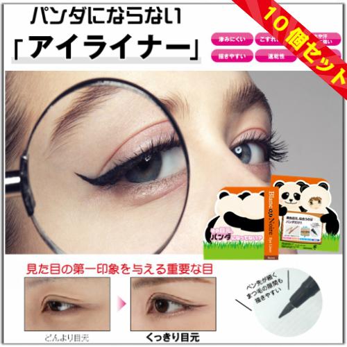 【シェモア】Blanc et Noire Eye Liner Brown ブランエノアールアイライナー ブラウン 10個セット