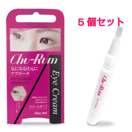 【ゆうパケットは1セットのみ対応OK】【即納】シェモア チュルムアイクリーム Chu-Rum Chu-Rum Eye Cream/目元/乾燥ジワ/小じわ/ハリ/スパチュラ/美容クリーム/潤い, 美容と健康の ミセル - micelle -:39fb51de --- officewill.xsrv.jp