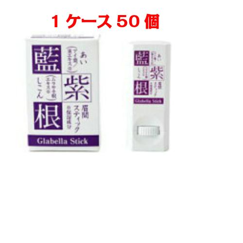 【即納】藍と紫根の眉間スティック 1ケース50個セット, コウベシ:23e30e28 --- officewill.xsrv.jp