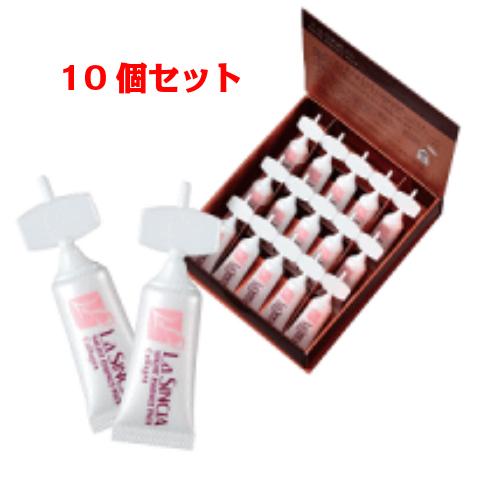 ラシンシア ラシンシア ナイトエッセンスパック コラーゲン コラーゲン 1mL×15本10個セット, Drink&Dream「D-Park」:aa3d2299 --- officewill.xsrv.jp
