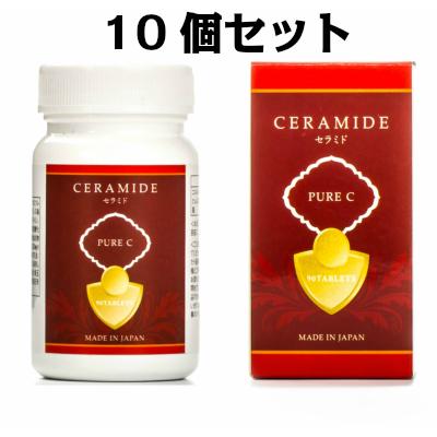 ★即納 セラミド PURE C ceramide pure c 10個セット
