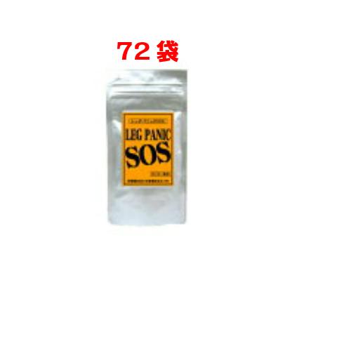 【送料無料】レッグパニックSOS 1ケース72袋セット