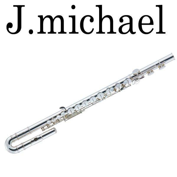 【送料無料】 Jマイケル アルトフルート FLA-1500