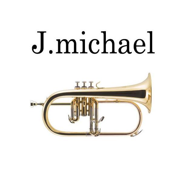 【送料無料】 Jマイケル フリューゲルホルン FG-500