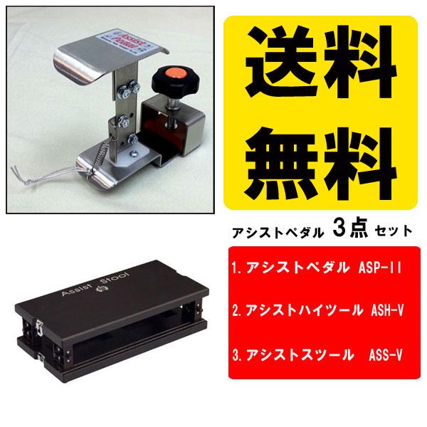 アシストペダル 3点セットアシストペダルと専用足置き台セット カラー ブラックピアノ補助ペダルk08nwOP