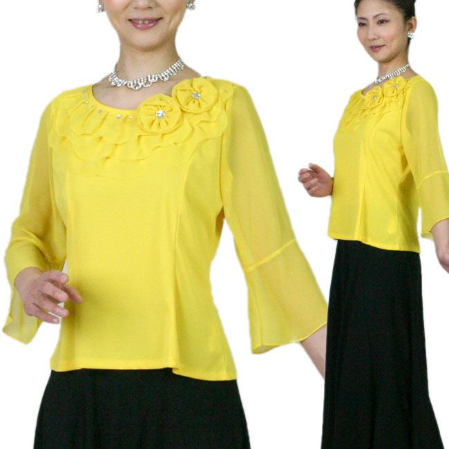 コーラスブラウス コーラス衣装 合唱衣装 舞台衣装 黄色