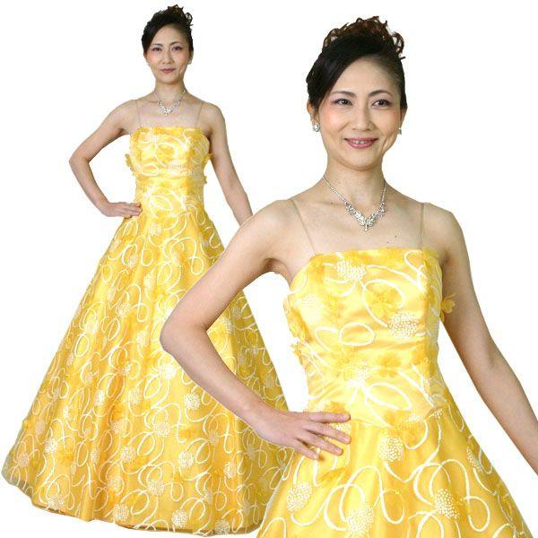 カラードレス(13号)/明るく温かみのある黄色(イエロー)がかわいい豪華なドレス